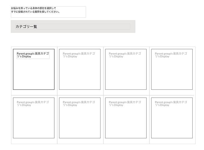 スクリーンショット 2021-06-25 20.50.47