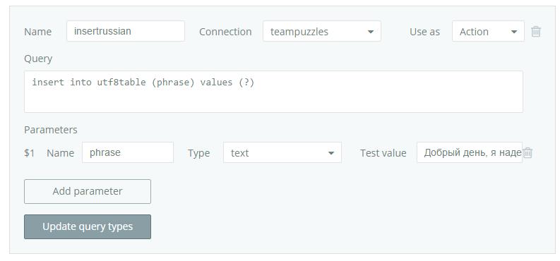 Unicode (utf-8) and database issue - Database - Bubble Forum