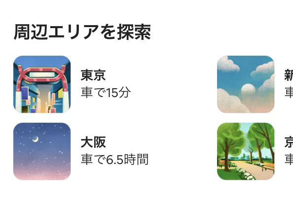 スクリーンショット 2021-07-27 10.38.43